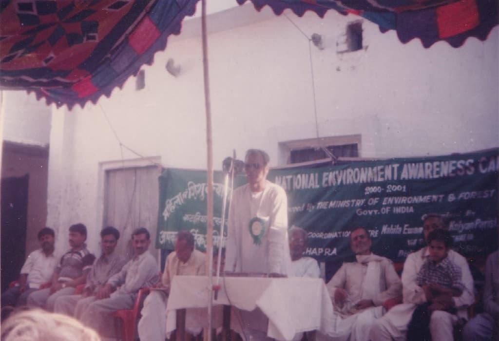 Environment Seminar in Village
