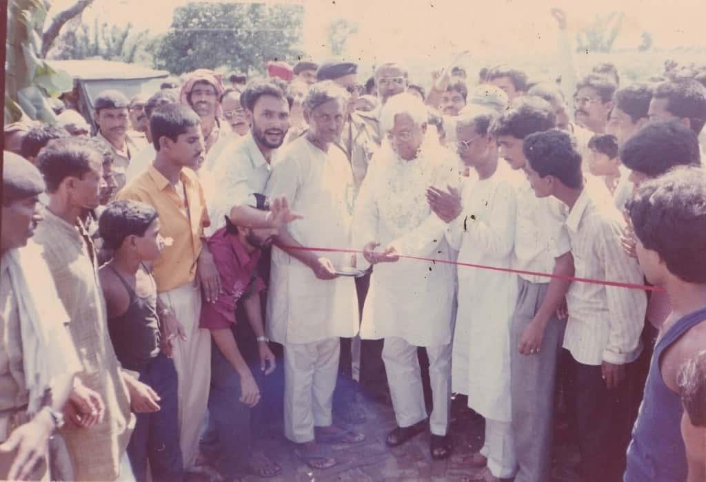 Street Opening Ceremony