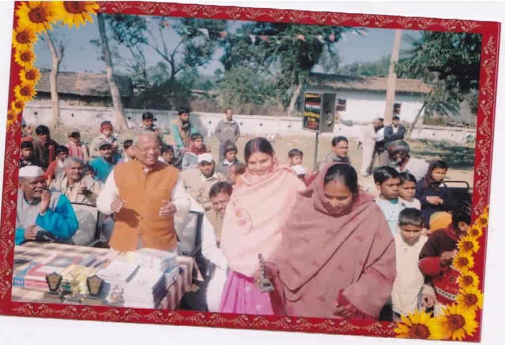 Village Program