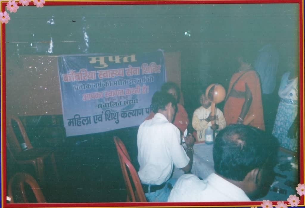 Free Health Check-up Camp in Muzaffarpur