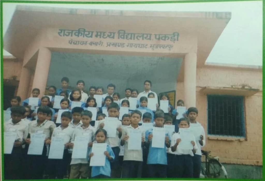 Free Health Card in Samastipur