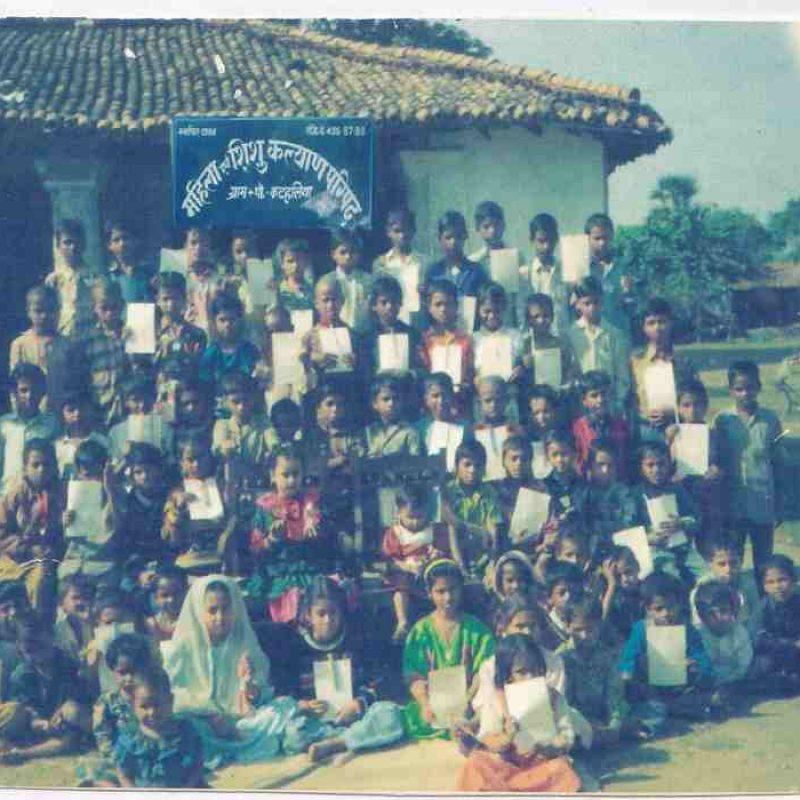 Free Education Center